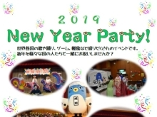 New Year Party ! 2019