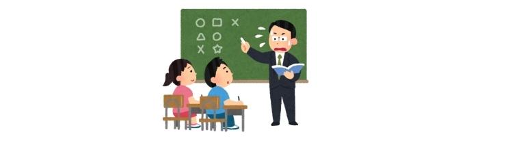 小学校でも教科ごとに先生が代わる?!文科省は2022年を目途に、小学校高学年で教科ごとに先生が変わる教科担任制導入を目指すようです。
