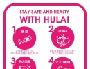 STAY SAFE AND HEALTY WITH HULA !