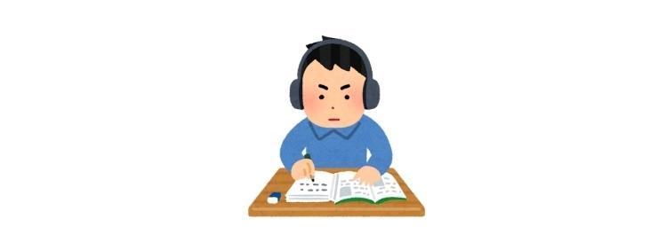 音楽と勉強。音楽をかけながらすると勉強ははかどるのでしょうか。