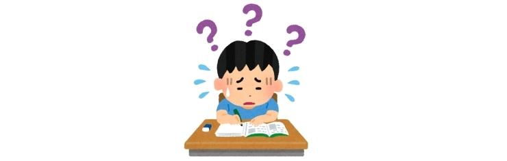 一夜漬けは効果あるのか。短期集中型と長期分散型の勉強法について考えてみます。