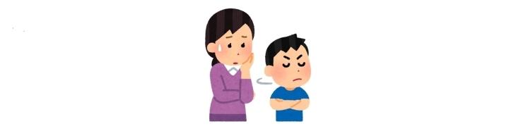 昨日、反抗期の息子さんに悩むお母さんのための相談会を開きました。先輩お母さんからとても有意義なアドバイスをいただきました。