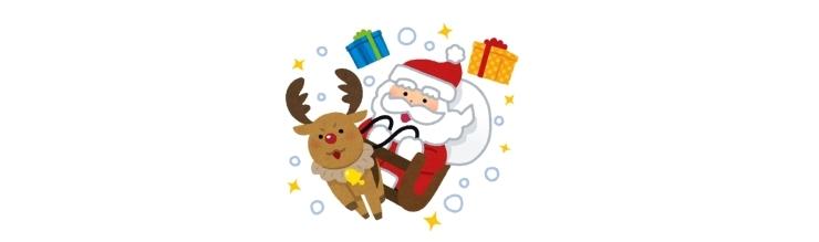 今日はクリスマスイブ。「サンタさんっているの?」と聞かれたらどうしますか。私はこんな風に考えます。葛西駅そば、個別指導塾葛西TKKアカデミーは親子の愛情を大切にします。