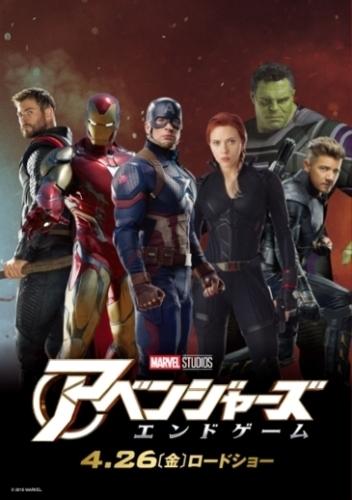 【HEROES IN HARUKAS】ヒーローズ・イン・ハルカス【2019年4月19日(金) ~ 5月19日(日)】