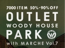 WOODY HOUSE OUTLET PARK