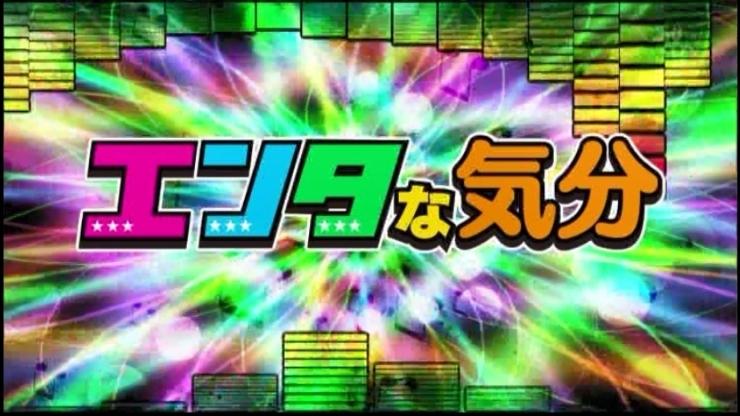 山形 テレビ ユー