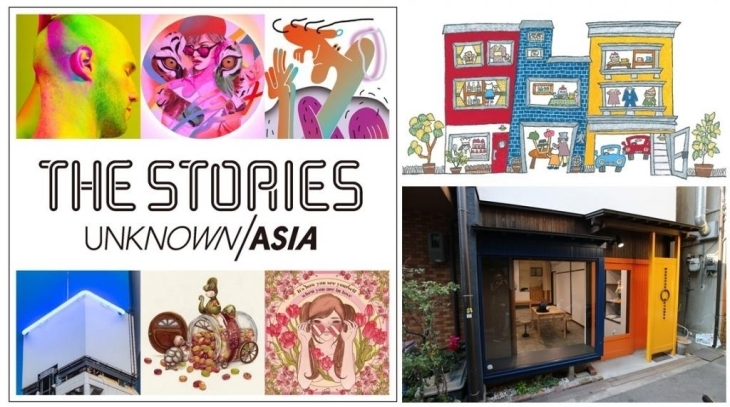 THE STORIES 企画第一弾 THE STORIES of UNKNOWN ASIA【2019年4月27日(土) ~ 5月6日(月)】