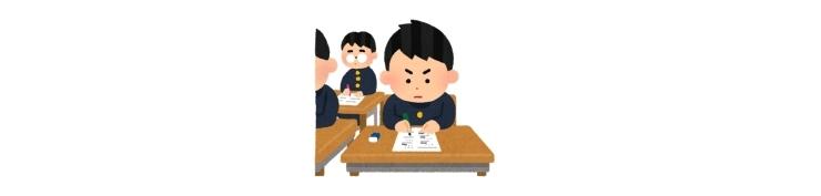 日曜日は都立高校の入試日。試験前の過ごし方についてお話します。葛西駅そば、個別指導塾葛西TKKアカデミーは受験生の皆さんを応援します。
