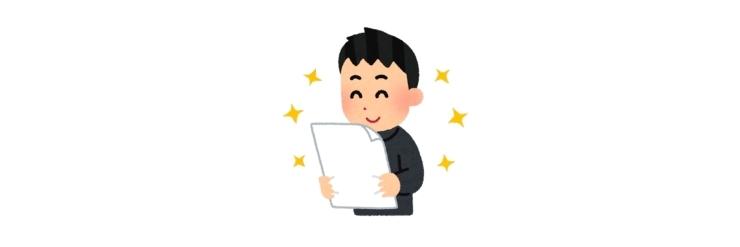 テストの見直しをしよう。テストは済んだら終わりじゃない。見直しがより勉強を深めてくれます。