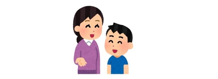 親子の会話はとても大事。親子でコミュニケーションがきちんととれていることは子育てにおいて重要です。
