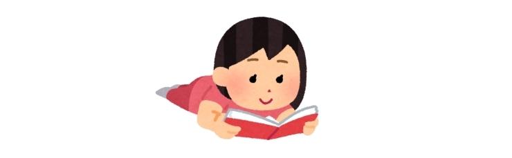もうすぐ春休みになります。長期休みはまとめて本を読むのに最適!読書をすれば語彙力と読解力も上がり、今変わりつつある学校教育で求められている能力が向上します。