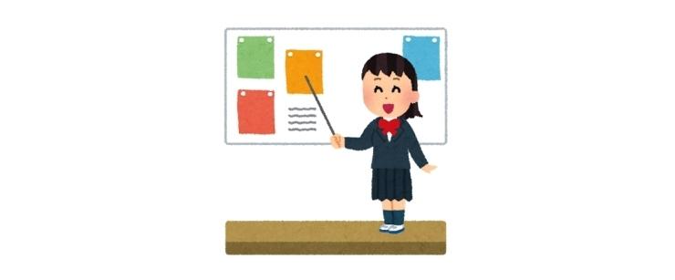 説明上手になろう!新学習指導要領に伴い、レポートやプレゼンテーションなどで自分の研究や考えを他者に伝える機会が増えてきます。