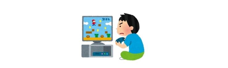 ゲームが手放せない子供たちが増えています。ゲームの長所と短所は何でしょうか。何に注意するべきでしょうか。