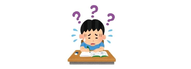 勉強ができない生徒はなぜできないのでしょうか。理由は様々でしょうが、いくつか例を挙げて考えてみましょう。