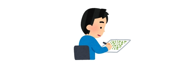漢字を上手に覚えるには。漢字をただ繰り返し書くだけでなく、ちょっとしたことを意識したり工夫したりすることで覚えやすくなります。