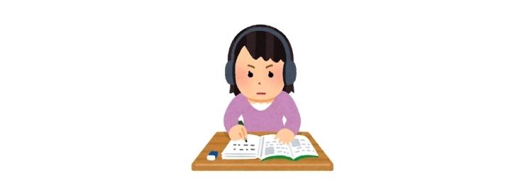 勉強に集中できない。子供の勉強をかき乱すパターンとその対処法を考えます。(その一)