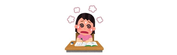 勉強に集中できない。子供の勉強をかき乱すパターンとその対処法を考えます。(その二)