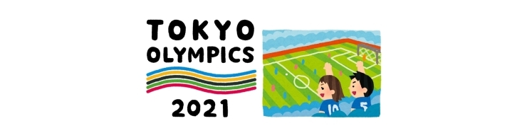 東京オリンピックに小中学生を動員!?見栄えをよくするため?拒否はできないの?実際現場ではどうなっているのか生徒に聞いてみました。(その一)