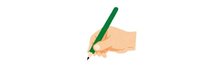最近気になることが。それは生徒たちの筆圧の弱さ。本当に文字がきちんと書けないのです。そして、手書き文化が失われると勉強にも影響があるらしいですよ。(その一)