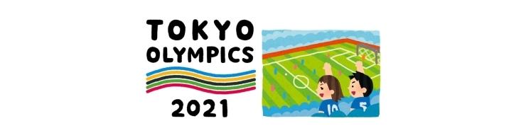 東京オリンピックに小中学生を動員!?見栄えをよくするため?拒否はできないの?実際現場ではどうなっているのか生徒に聞いてみました。(その二)