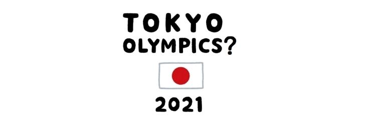 文科相が進めていた課外授業の一環としての東京オリンピック観戦ですが、東京都教育委員会は実施しないことを決定しました。