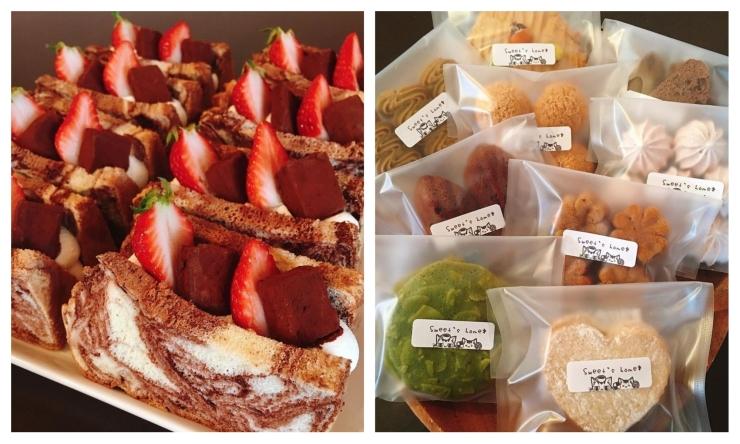 Sweet's home//心が癒される優しい焼き菓子をテイクアウトで