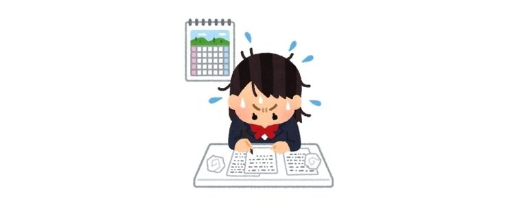 質問があったのでお答えします。「宿題はいつやればいいの?どのようにやればいいの?効果的な宿題のやり方は?」