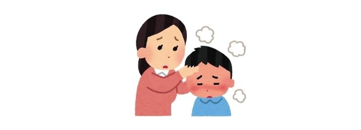 子供の新型コロナウイルス感染、後遺症はあるのでしょうか。少し調べてみました。