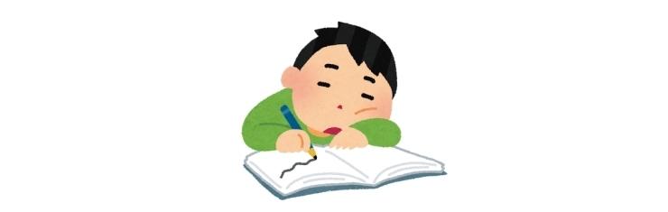勉強ができない子の特徴