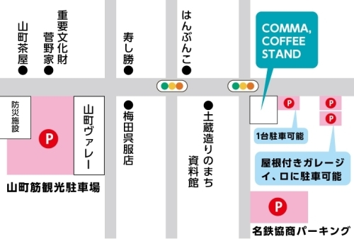 「COMMA,COFFEE STAND」の地図