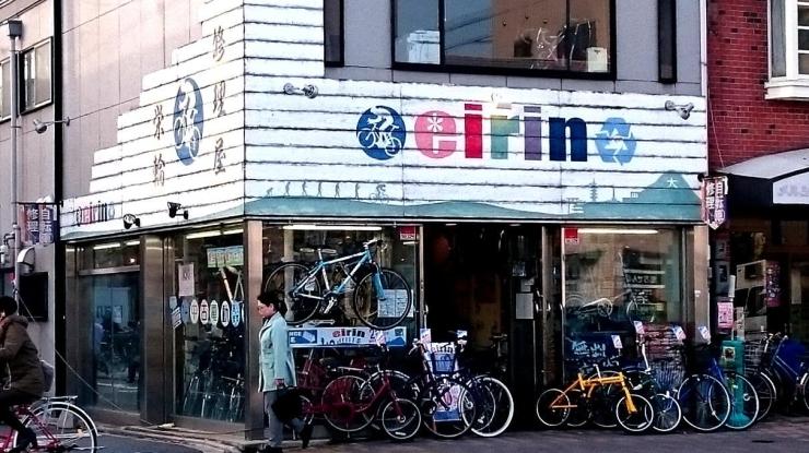 自転車の専門店 エイリン 烏丸鞍馬口店