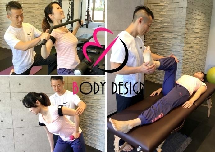 加圧パーソナルトレーニングスタジオ Body Design(ボディデザイン)