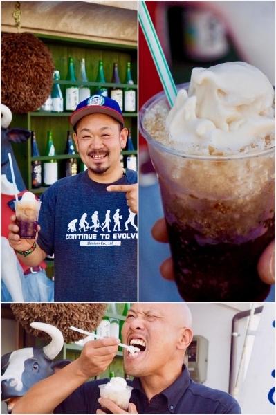 蔵人kuraudoのテイクアウト仕様の「大人のカキ氷」