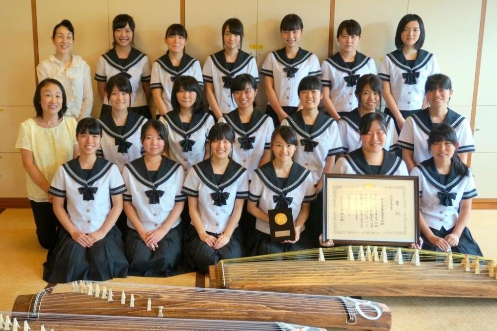 三島 高校 ホームページ
