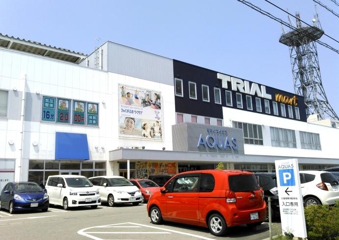 栃木 県 大田原 市 スポーツ ジム