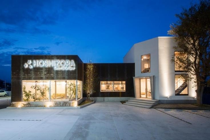 interior & gift HOSHIZORA