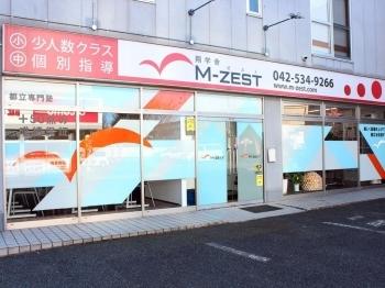 翔学舎M-ZEST