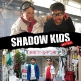 SHADOW KIDS