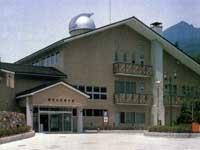 豊島 保養 所
