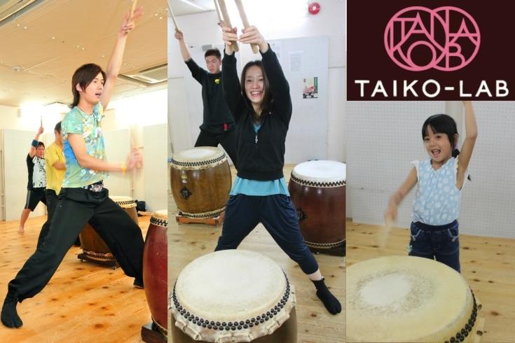 TAIKO-LAB京都