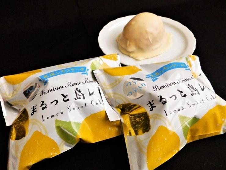 【尾道レモンケーキ まるっと島レモン】金萬堂本舗