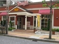 デニーズ市川店