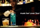 music bar Lover Soul