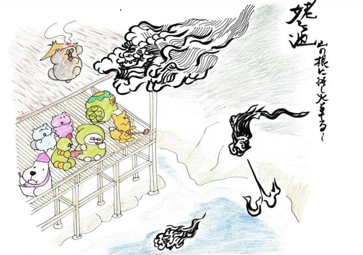 その13 山の根に怪しの火ともる姥ヶ池 | 親子で楽しむ 『東大阪むかし ...