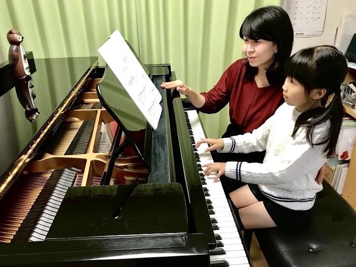 さいのおピアノ教室