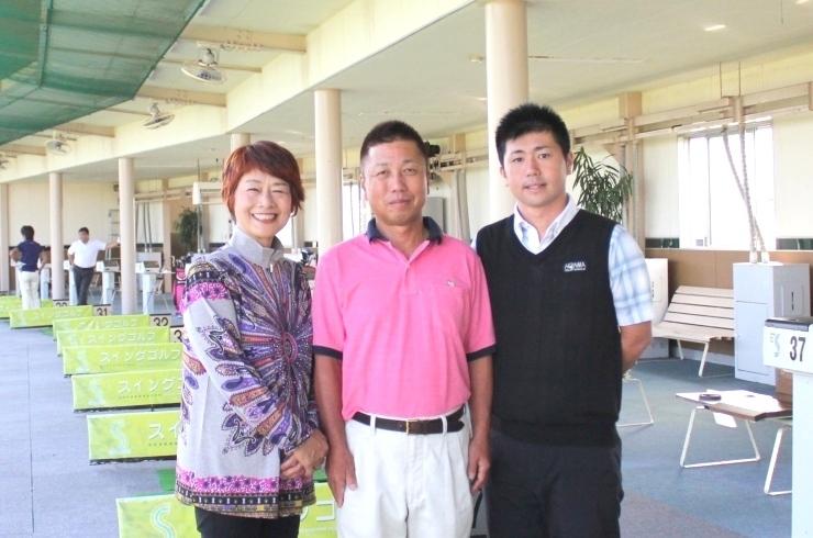 吉成ゴルフスクール