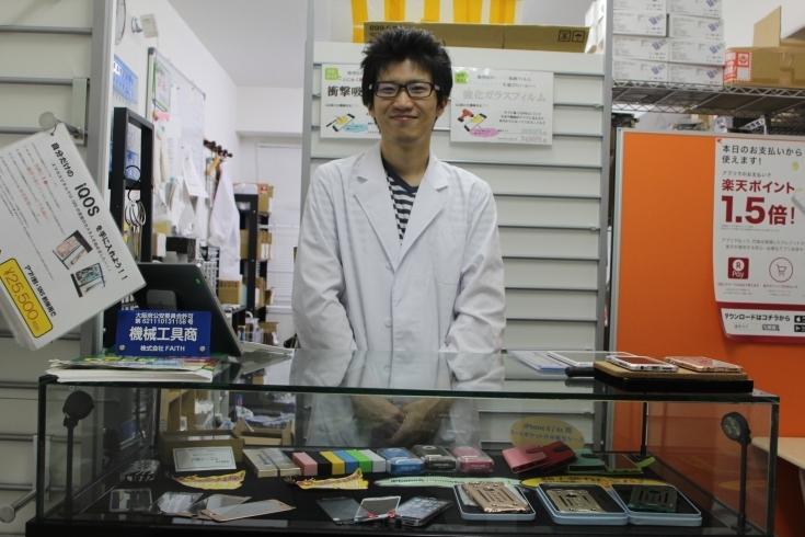 [スマホ修理]スマホスピタル心斎橋本店【心斎橋】