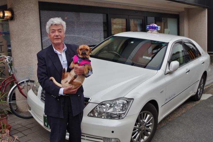 わんわんタクシー(福田タクシー)