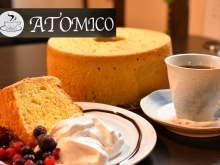cafe ATOMICO