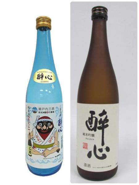【醉心 純米酒「やっさだるマン」・純米吟醸「醉心稲穂」】酔心山根本店